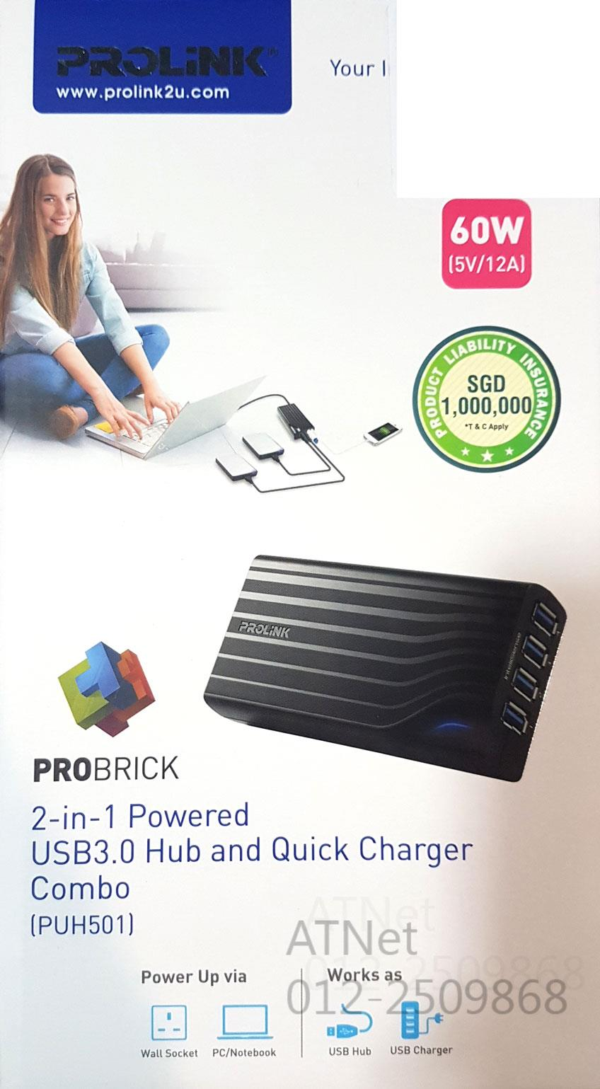 PROLINK PROBRICK 4-in-1 USB3.0 Hub/ Quick Charger (PUH501)