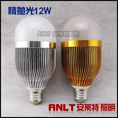 Promo 12W E27 LED Bulb~1320lm Daylight(White) Super Bright&Long Life