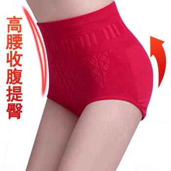 Promo!!! Hot Sale~High Waist Hip up Underwear