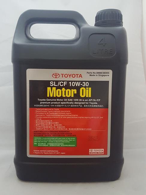 [PROMO] ORIGINAL TOYOTA PREMIUM MINERAL MOTOR OIL SN/CF 10W-30(