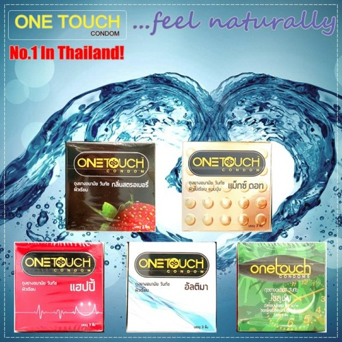 One brand condoms discount
