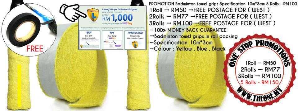 PROMOTION Badminton towel grips Specification 10m*3cm 3 Rolls - RM100