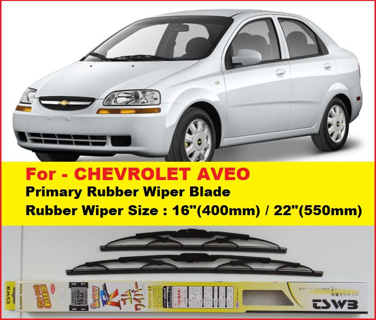 Promotion Chevrolet Aveo Wipersnw End 7202019 915 Am