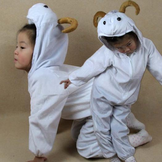 Promotion - Goat Cosplay Kids Animal Outfit Costume Size L