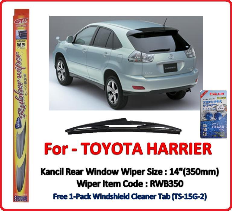 Promotion Toyota Harrier Rear Wind End 9 25 2018 9 20 Pm