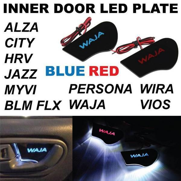 Proton car interior 4 doors handle b end 4182018 438 pm proton car interior 4 doors handle bowl cover led board red blue sciox Images