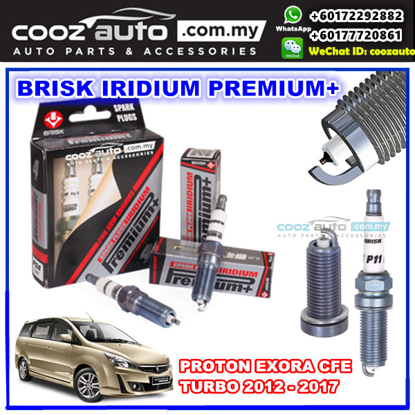 Proton Exora Preve Suprima CFE Turbo 2012-2017 Brisk Racing Iridium  Premium+ S