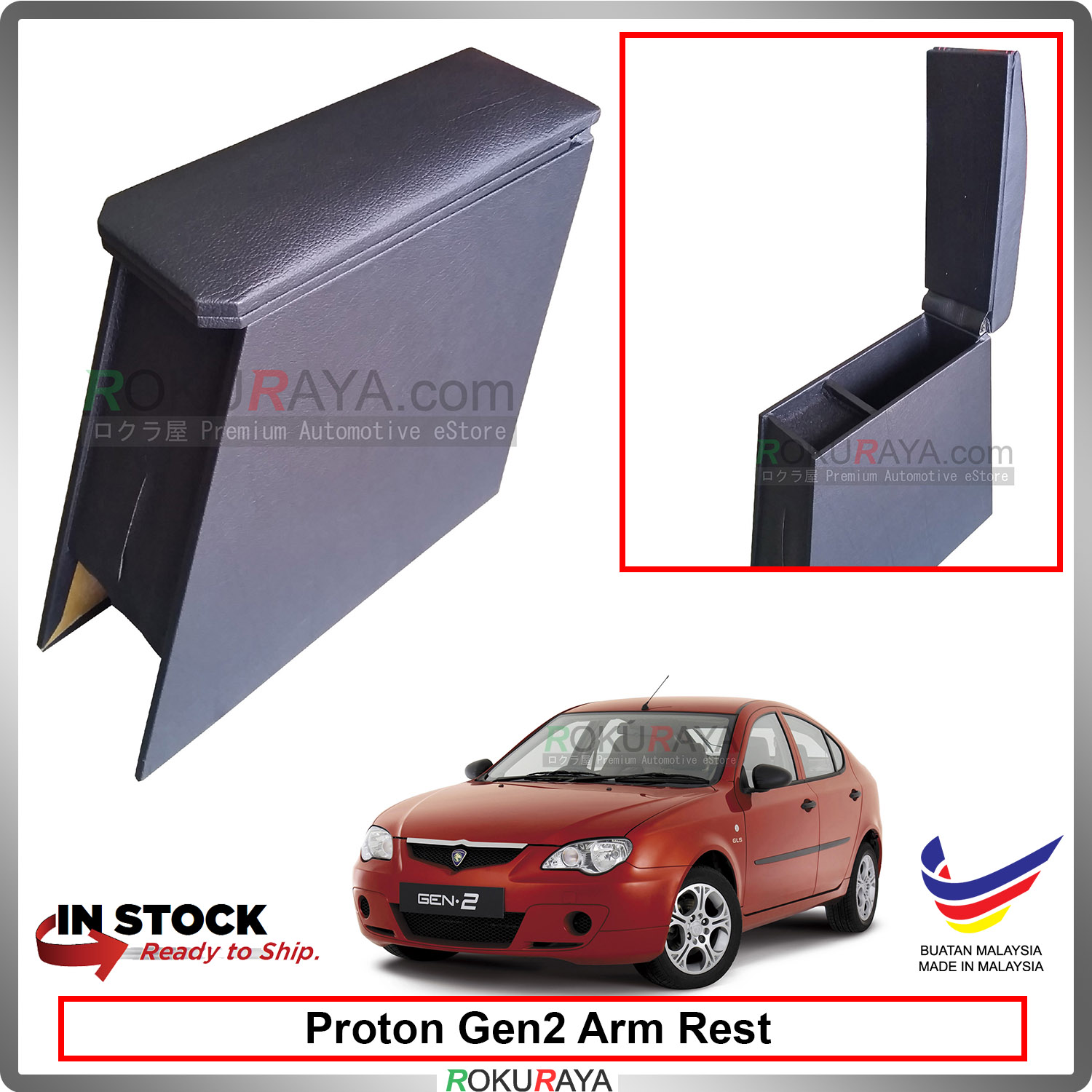 Proton Gen2 4' Plywood PVC Armrest Center Console Box (Black)