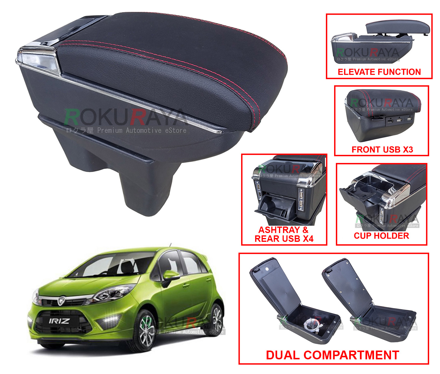 Proton Iriz 2014 Multi Purpose USB Chrome Leather Arm Rest Console Box