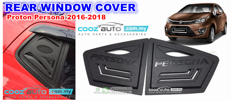 Proton Persona 2016 2017 2018 Carbon Rear Side Window Mirror Cover Pro