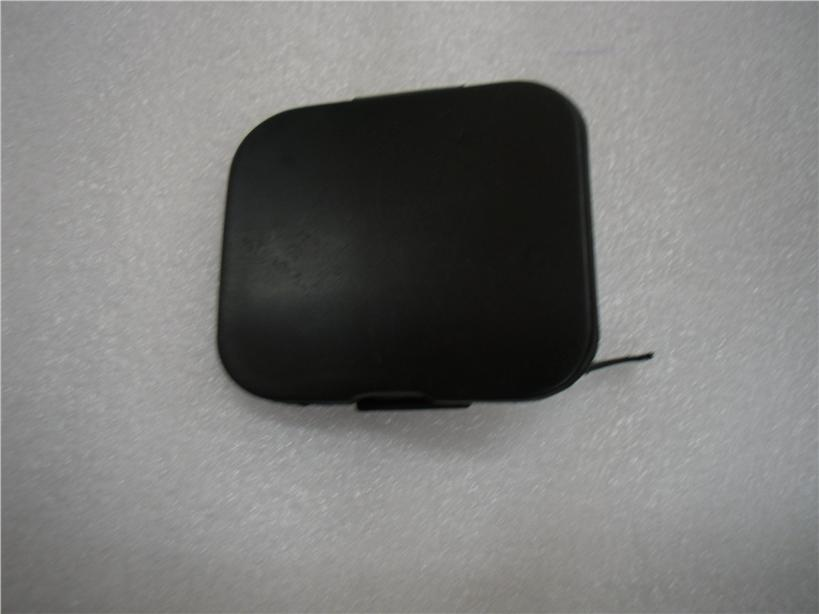 PROTON PERSONA/G2 REPLACEMENT PARTS FRONT TOWING COVER