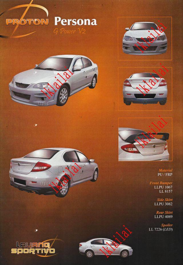 Proton Persona PU/Fiber Body Kit G Power V2 Style [Bumper+Skirt+Spoile