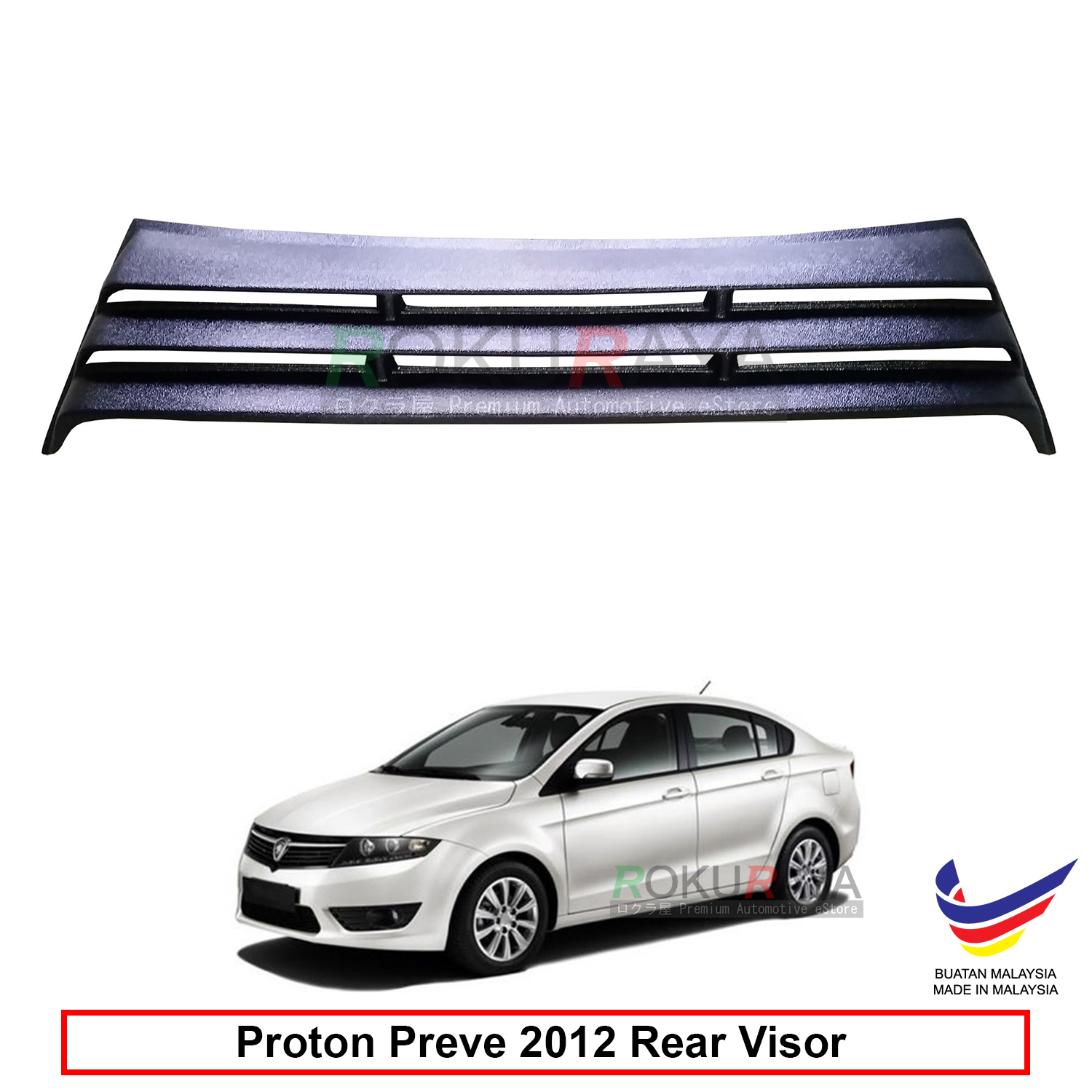 Proton Preve 2012 OEM ABS Rear Sun Shade Guard Air Terjun