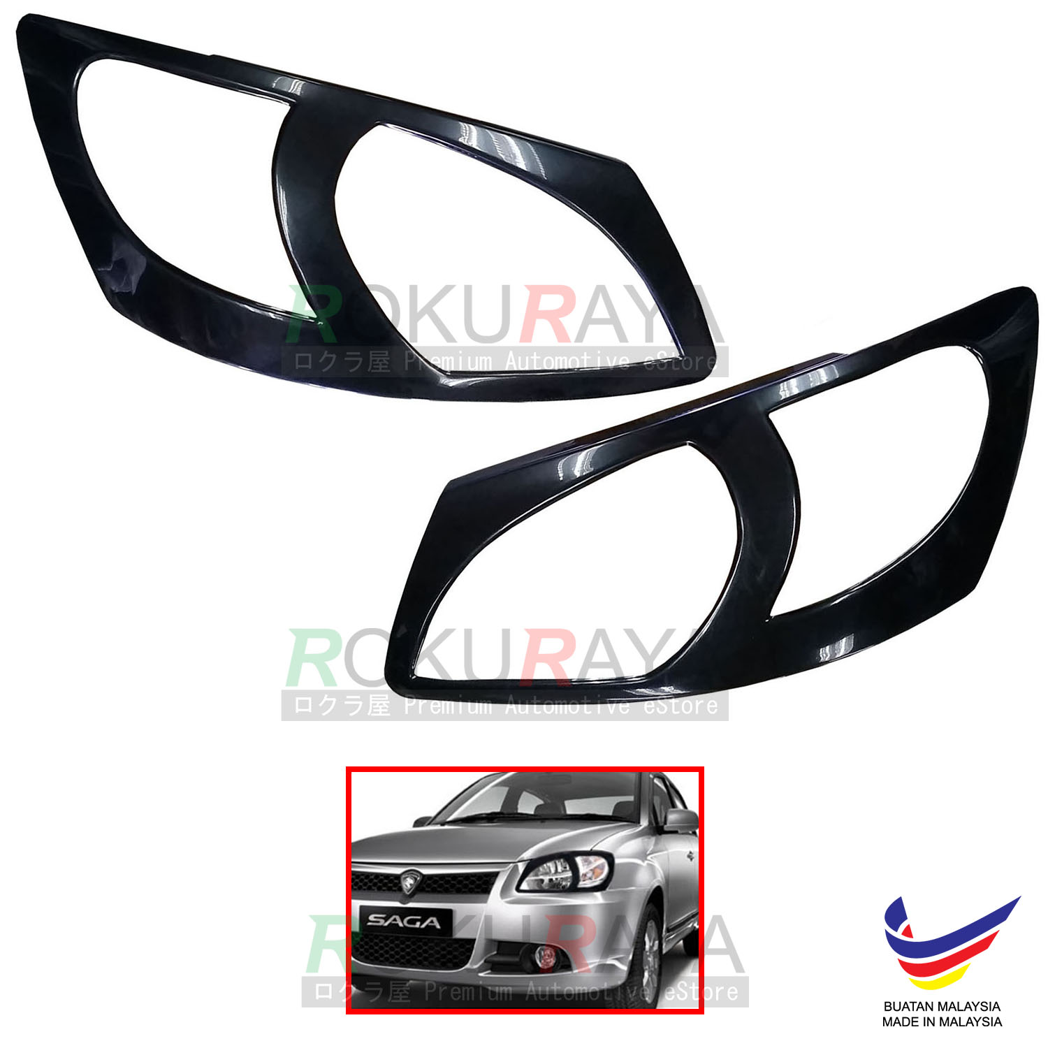Proton Saga BLM (2008-2010) Car Head Lamp Eye Lid Brow Cover