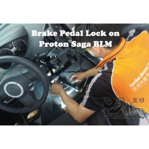 Proton Saga Blm - Brake Pedal Lock Geneo/Locktact (Local) -Custom Made