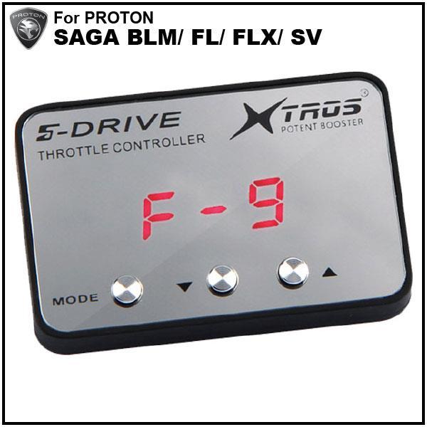 Proton Saga Blm Fl Flx Sv Potent Booster 5drive Throttle Remapper €� €�: Proton Saga Flx Wiring Diagram At Anocheocurrio.co