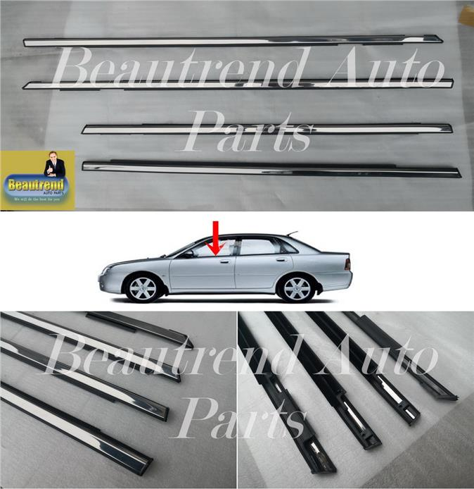 Proton Waja Door Window Glass Moulding Chrome Set