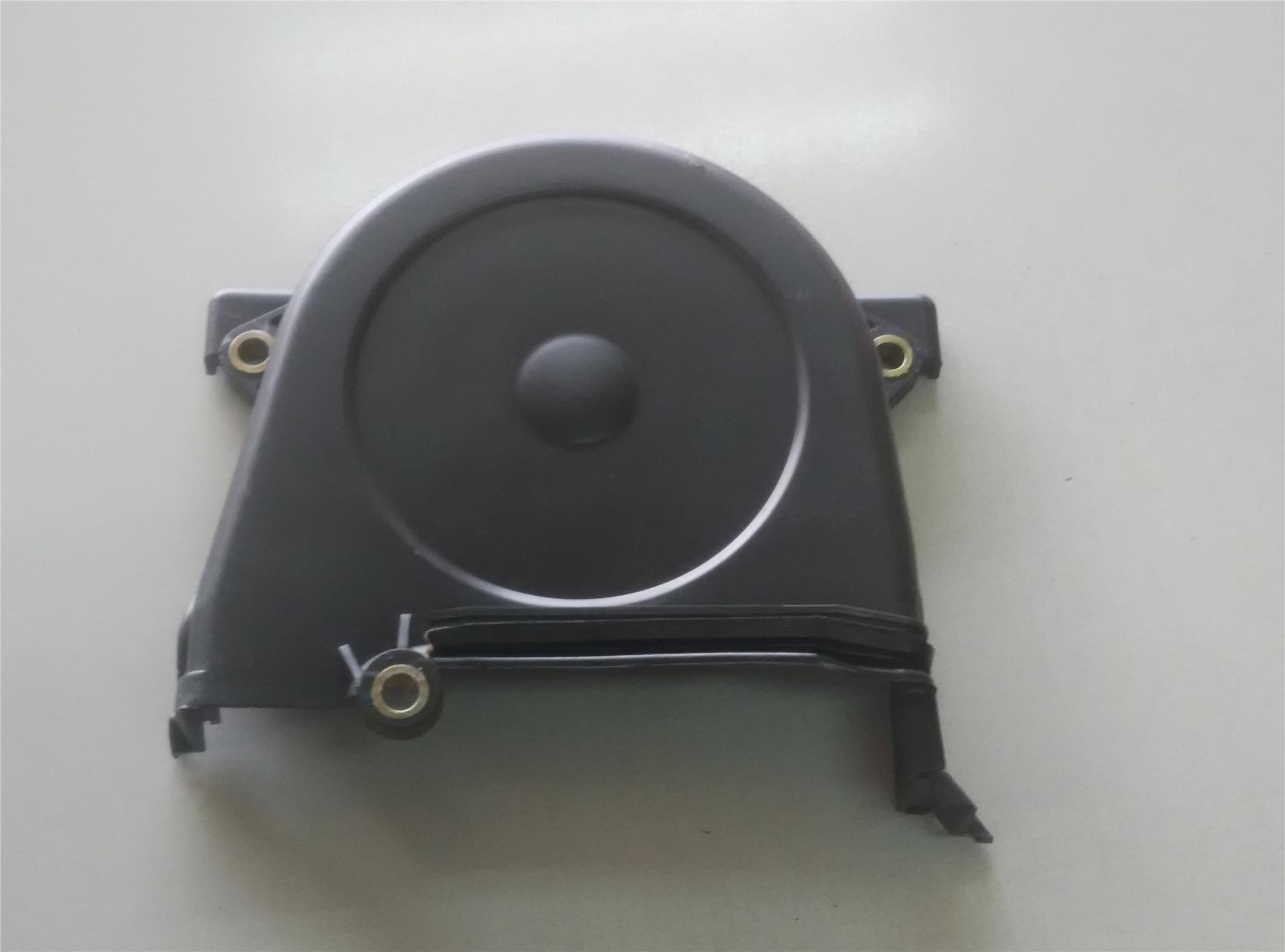 PROTON WAJA REPLACEMENT PARTS FRONT UPPER TIMING BELT COVER