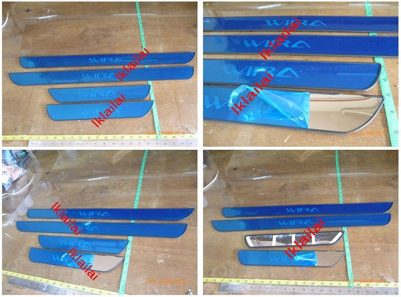 Proton Wira Door / Side Sill Plate [4pcs/set]