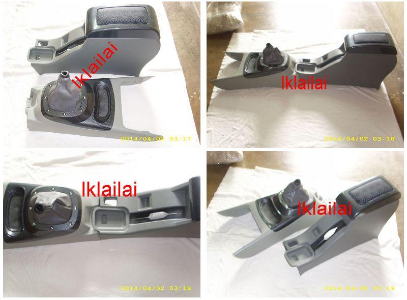 Proton Wira / Satria Carbon Arm Rest & Gear Console Box