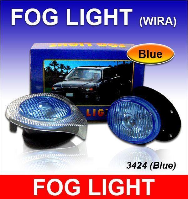 Proton Wira Makeup: Proton Wira/Satria/Putra Fog Lamp (end 4/26/2020 3:30 PM
