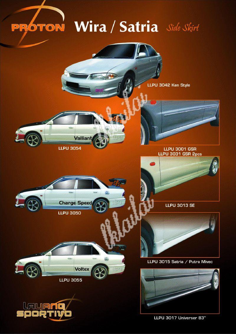 Proton Wira / Satria Side Skirt - Body Kits