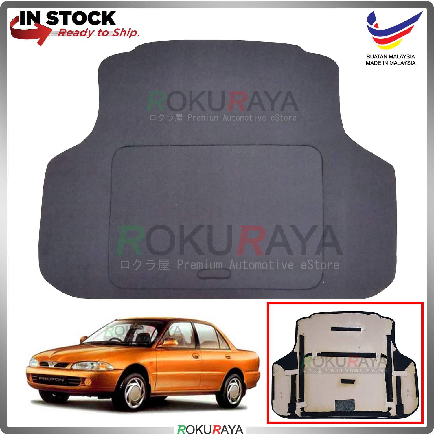 Proton Wira Sedan Rear Bonnet Spare Tyre Cover Board Carpet