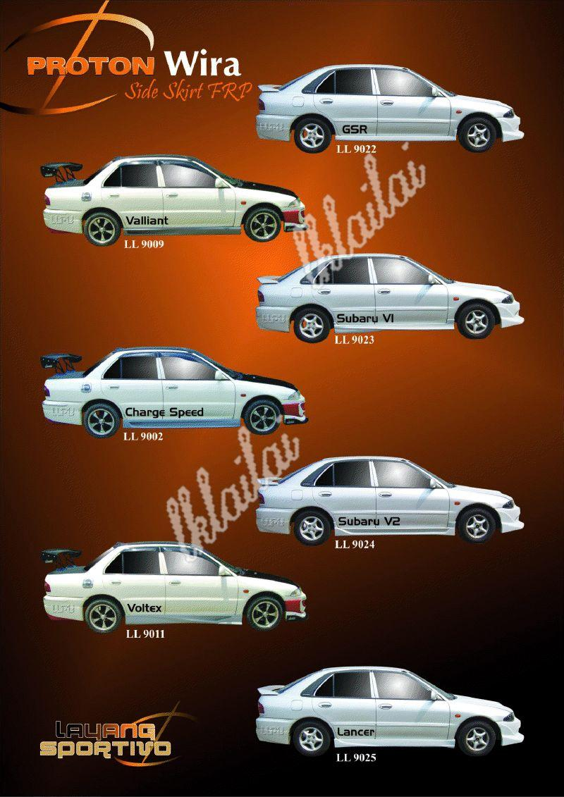 Proton Wira Side Skirt - Body Kits