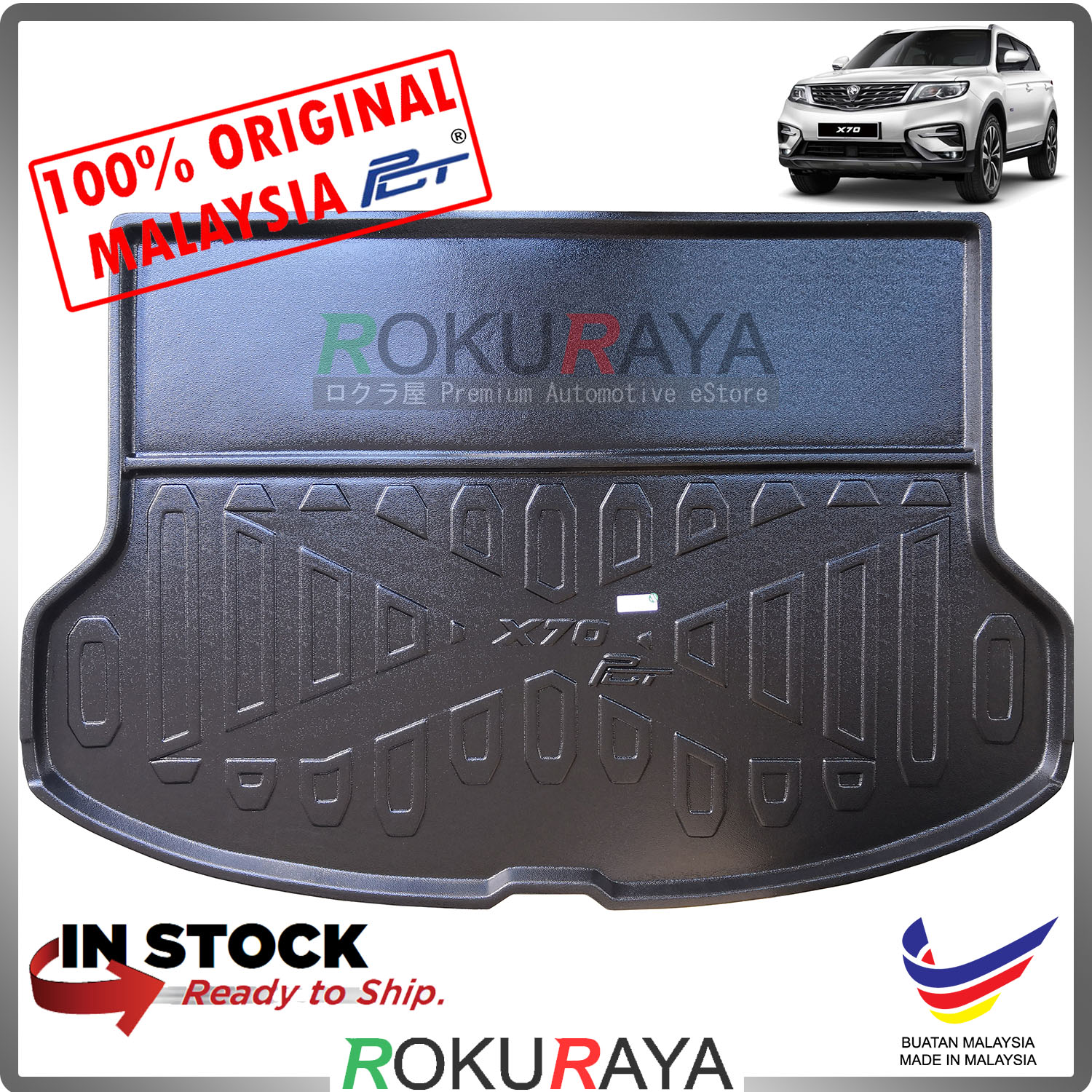 Proton X70 2019 Custom Fit Cargo PE Non Slip Rear Trunk Boot Tray