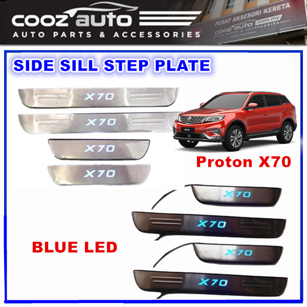 Proton X70 LED Door Side Sill Step Plates