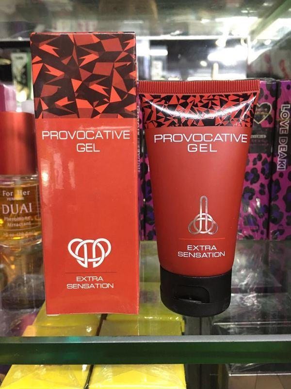 provocative gel russia 50ml more pow end 7 3 2018 6 15 pm