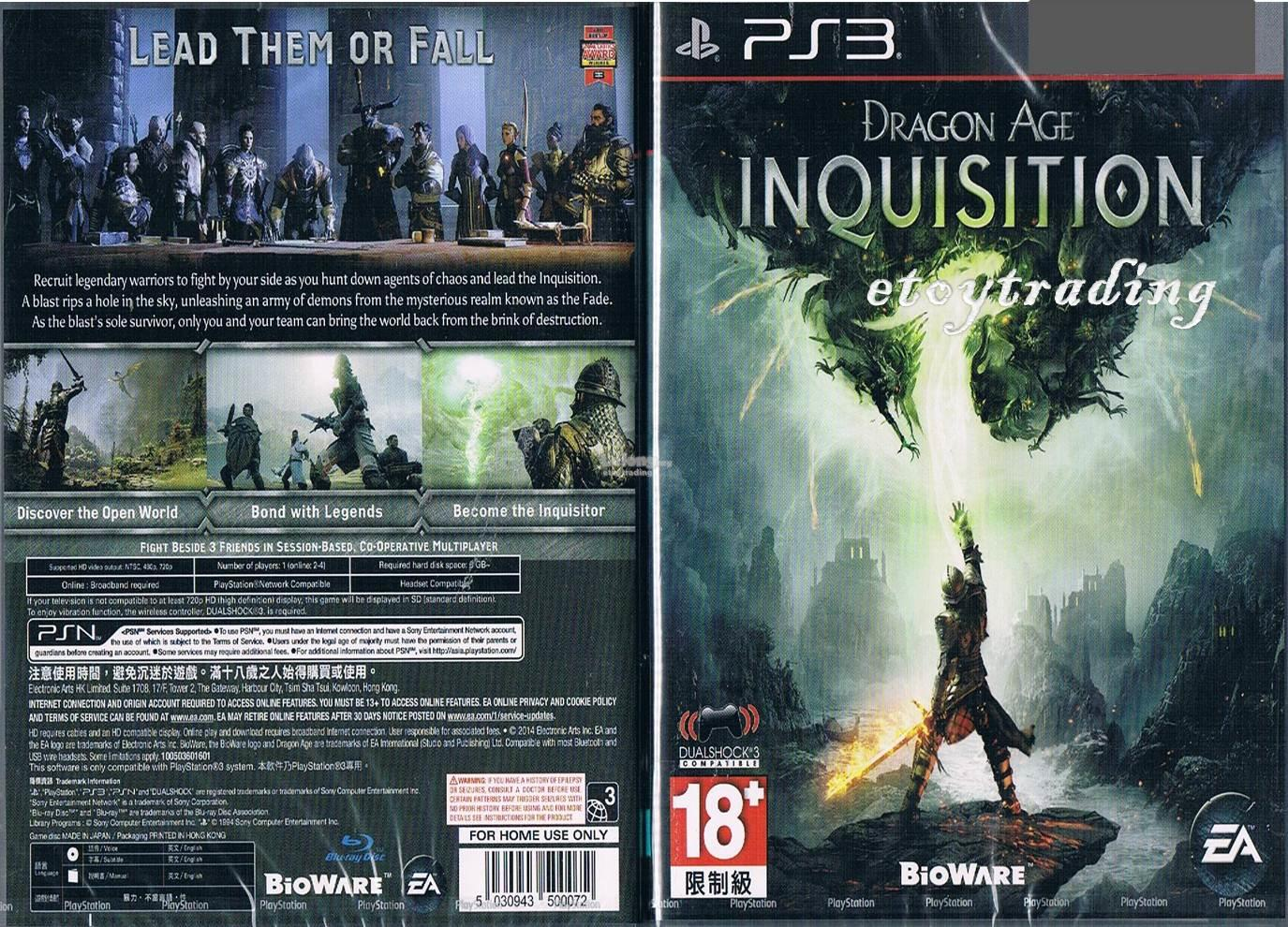PS3 DRAGON AGE INQUISITION R3 N/SEALED RM90 WHATSAPP +60102209266 !!