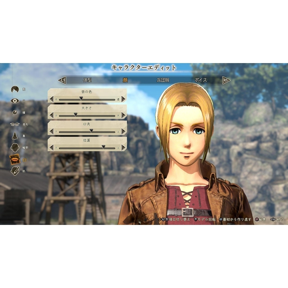 PS4 Attack On Titan 2( Shingeki No Ky (end 9/5/2020 5:11 PM