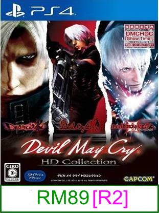PS4 Devil May Cry HD Collection [R2] ★Brand New & Sealed★