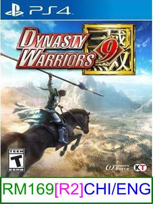 PS4 Dynasty Warriors 9 [R2] ★Brand New & Sealed★