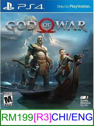 PS4 God of War (CHI/ENG) [R3] ★Brand New & Sealed★