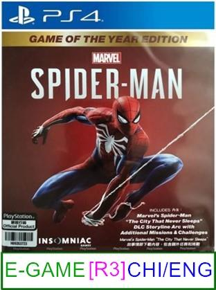 PS4 Marvel Spider-Man (GOTY) [R3] ★Brand New & Sealed★