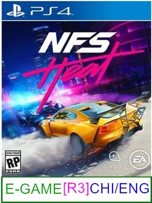 PS4 Need For Speed Heat [R3] ★Brand New & Sealed★