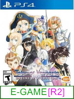 PS4 Tales of Vesperia [R2] ★Brand New & Sealed★