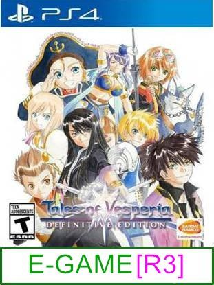 PS4 Tales of Vesperia [R3] ★Brand New & Sealed★