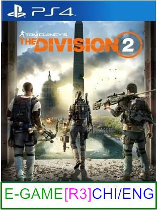 PS4 Tom Clancy's The Division 2 [R3] ★Brand New & Sealed★