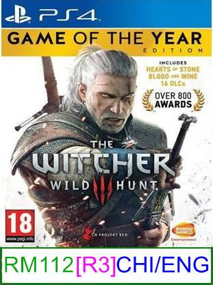 PS4 The Witcher 3 Wild Hunt (GOTY) (CHI/ENG) [R3] ★Brand New & S..