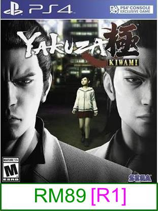 PS4 Yakuza Kiwami [R1] ★Brand New & Sealed★