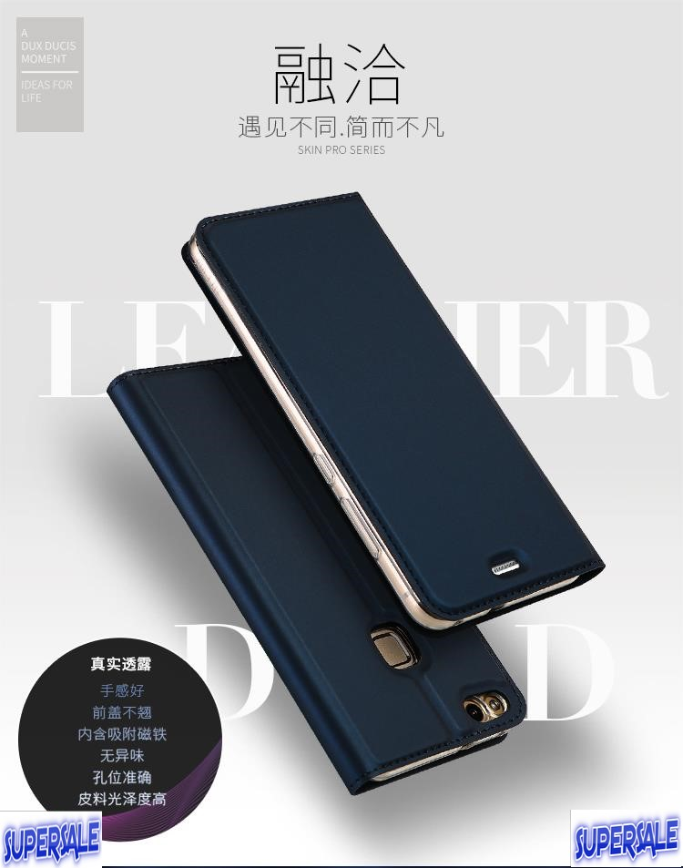 PU Leather Casing Case Cover for Huawei P10Lite (aka Nova Youth)