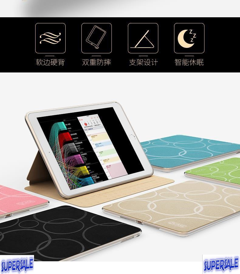 PU Leather Soft Casing Case Cover for iPad Pro 10.5 inch