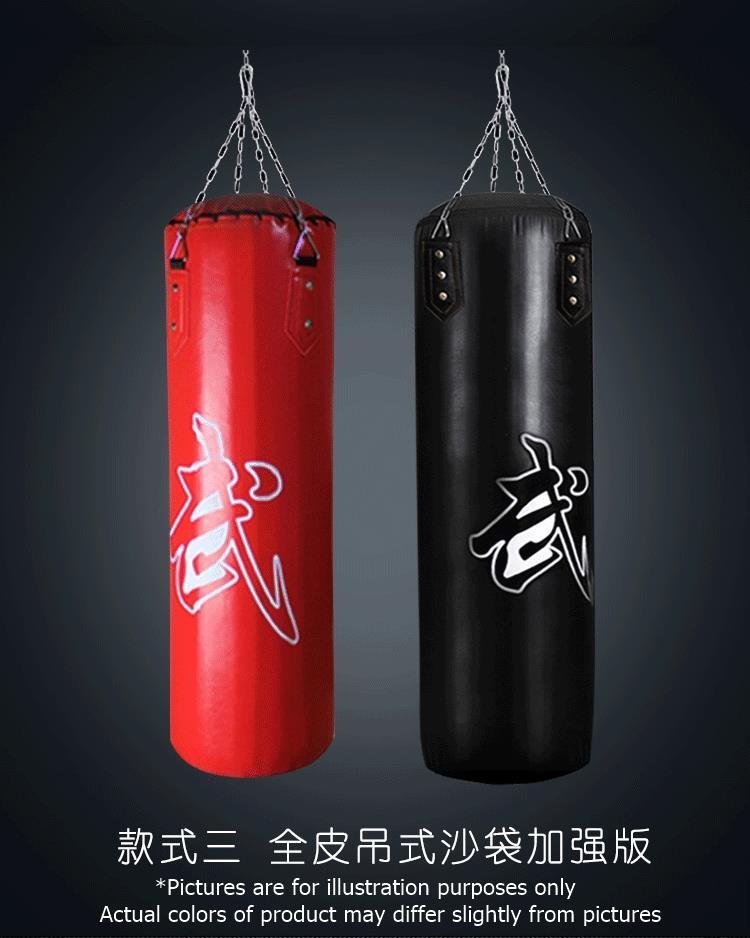 Pu Leather Unfilled Boxing Punching Bag Gym Muay Thai Silat Training