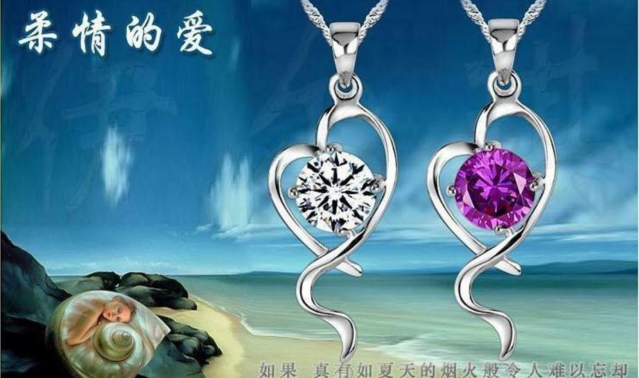 sapphire purple jewelers classic diamond shop collection pendant format redford
