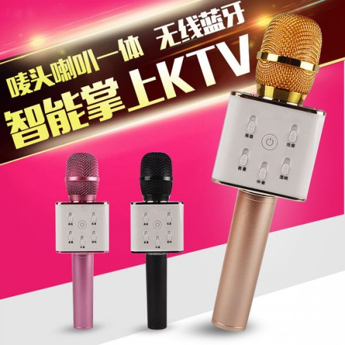 Q7 Q9 KTV Portable Karaoke Bluetooth Microphone Speaker Mic Wireless KTV. ‹ ›