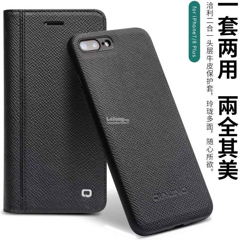 qialino iphone 8 plus case