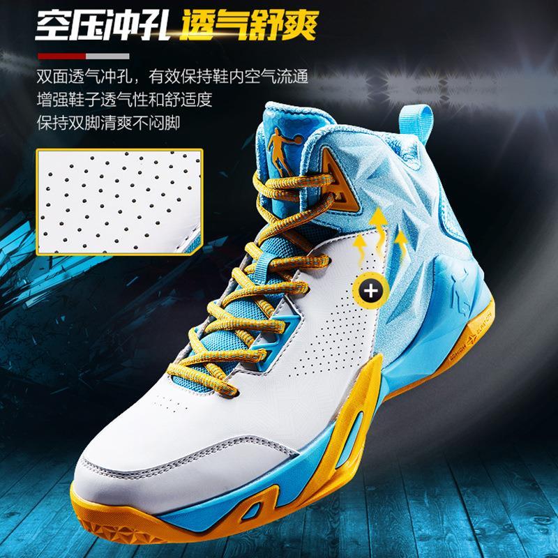 a2fac23b91c1 Qiaodan basketball man shoe